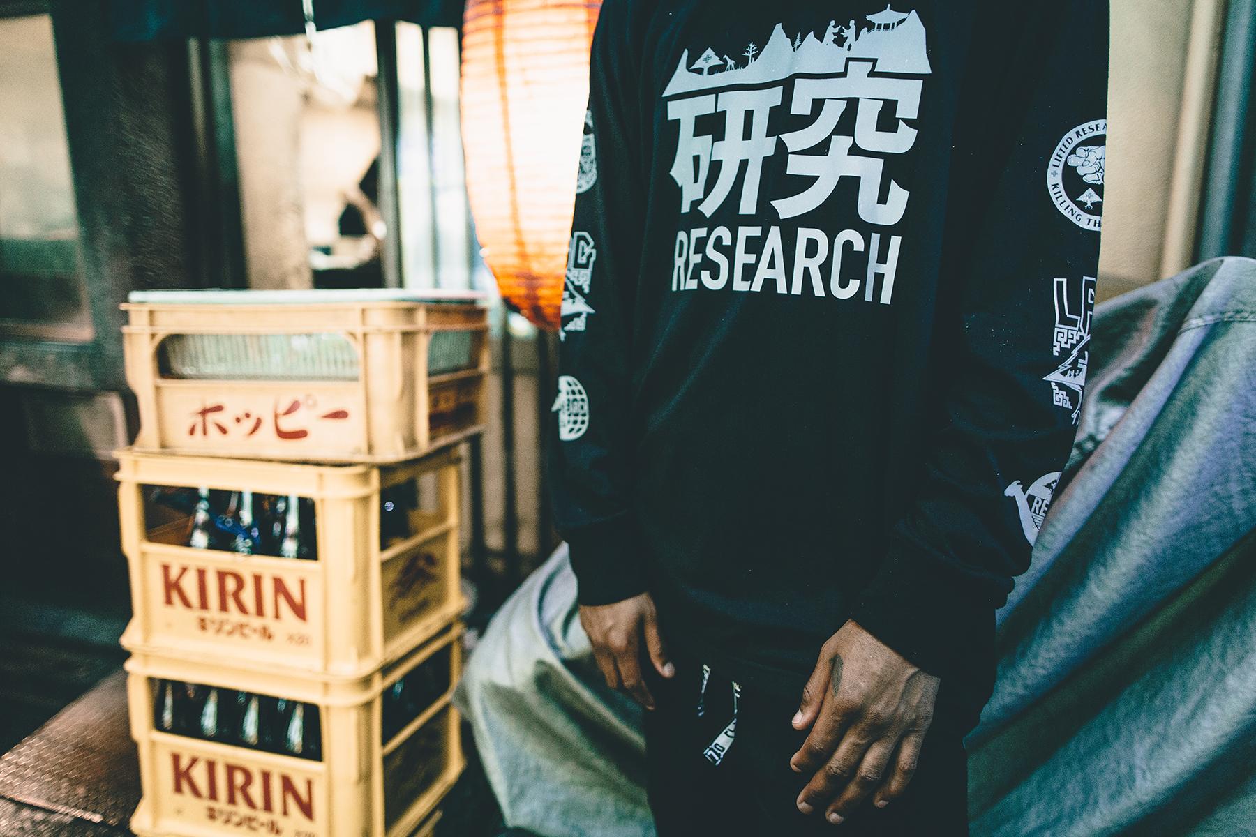 LRG.TOKYO.TRASHHAND.024