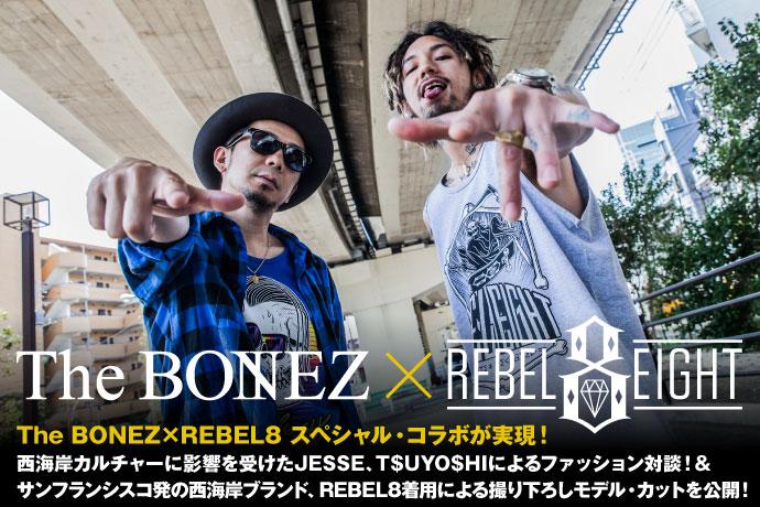 the_bonez_rebel8