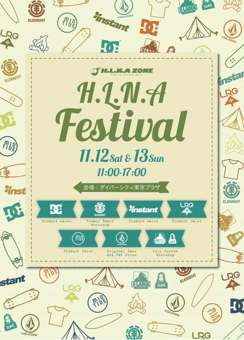 odaiba-hlna-festival-pop_b1-thumb-autox666-17327