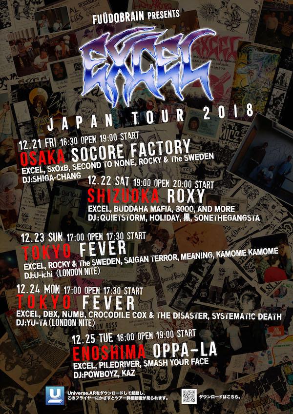 excel japan tour 2018 calquinto co ltd